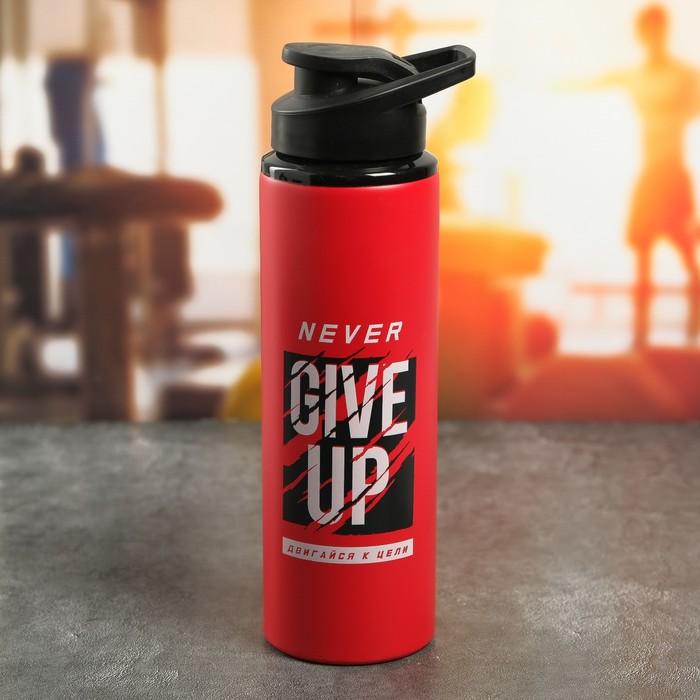 Бутылка «Never give up», 900 мл