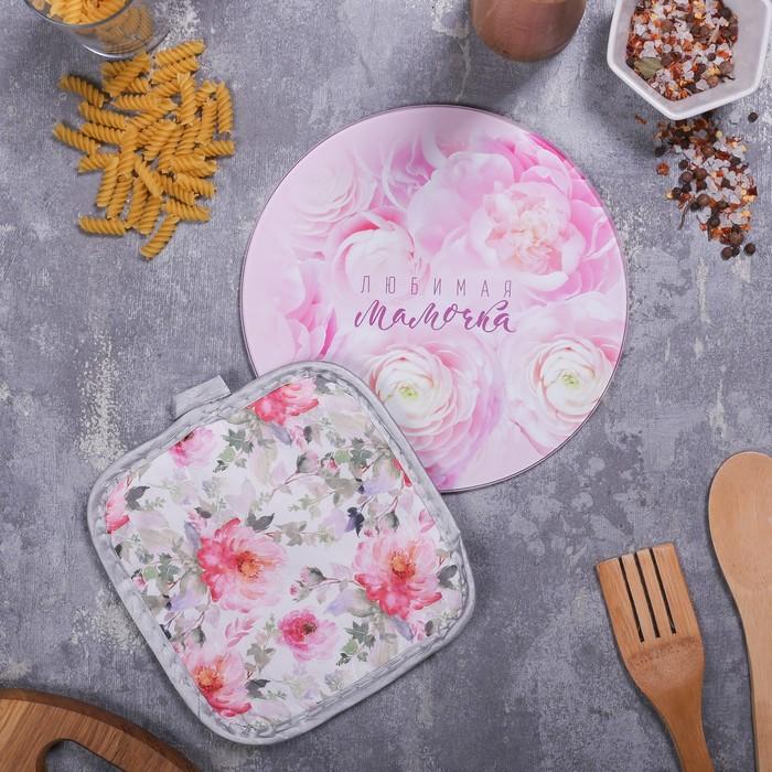 Многофункциональная кухонная доска + прихватка«Любимая Мамочка», 20 см