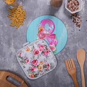 Многофункциональная кухонная доска + прихватка«С Праздником!», 20 см