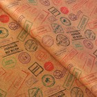 "Paper packing, ""Stamps 01"", 49х70 cm"