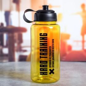 "A bottle of ""Hard training"", 1200 ml"