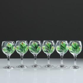 """A set of wine glasses """"Calla"""" 6 PCs 220 ml"""