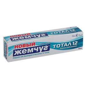 Зубная паста «Новый жемчуг. Тотал 12», нежное отбеливание, 100 мл