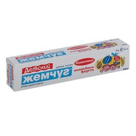 Зубная паста детская «Новый жемчуг», волшебные фрукты, 50 мл