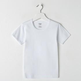 Футболка для мальчика, цвет белый, рост 110-116 см (4)