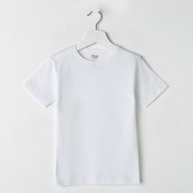 Футболка для мальчика, цвет белый, рост 122-128 см (6)