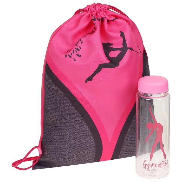 Набор «Гимнастка»: сумка на лямках, бутылка для воды, полотенце - фото 220625798
