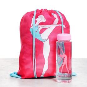 Набор Sport in my life: сумка на лямках, бутылка для воды, полотенце