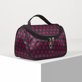 Cosmetic bag-bag Peas 21*9*12 the division zipper, mirror, crimson/black