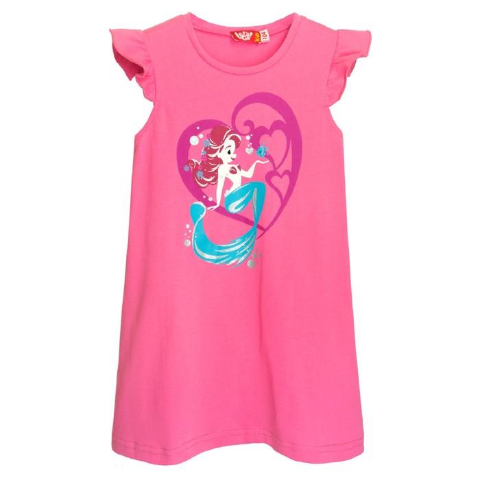 Платье для девочки, рост 92, цвет розовый