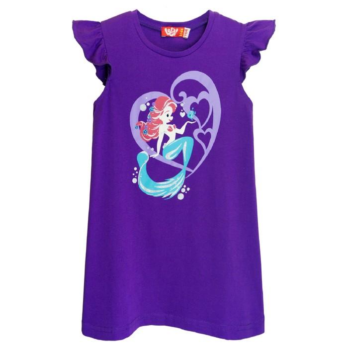 Платье для девочки, рост 92, цвет фиолетовый