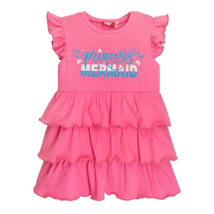 Платье для девочки, рост 74, цвет розовый