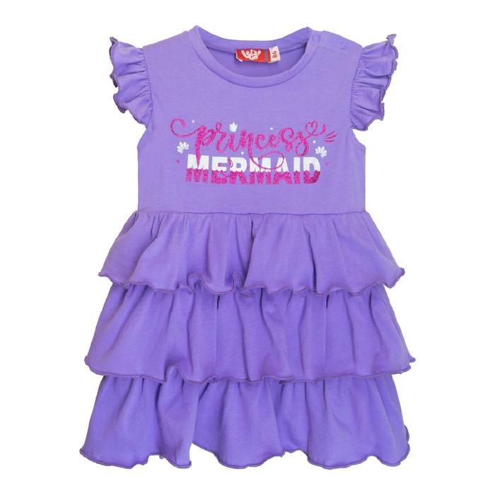 Платье для девочки, рост 74, цвет сиреневый