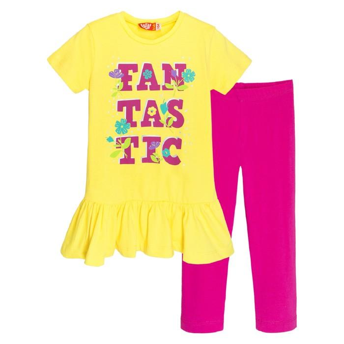 Комплект для девочки, рост 104, цвет жёлтый/фуксия