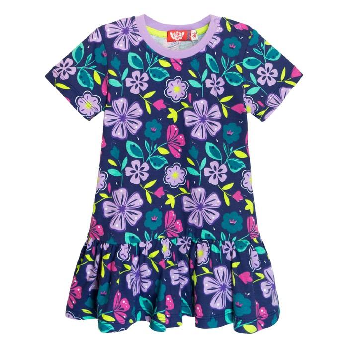 Платье для девочки, рост 74, цвет т.синий/сирень