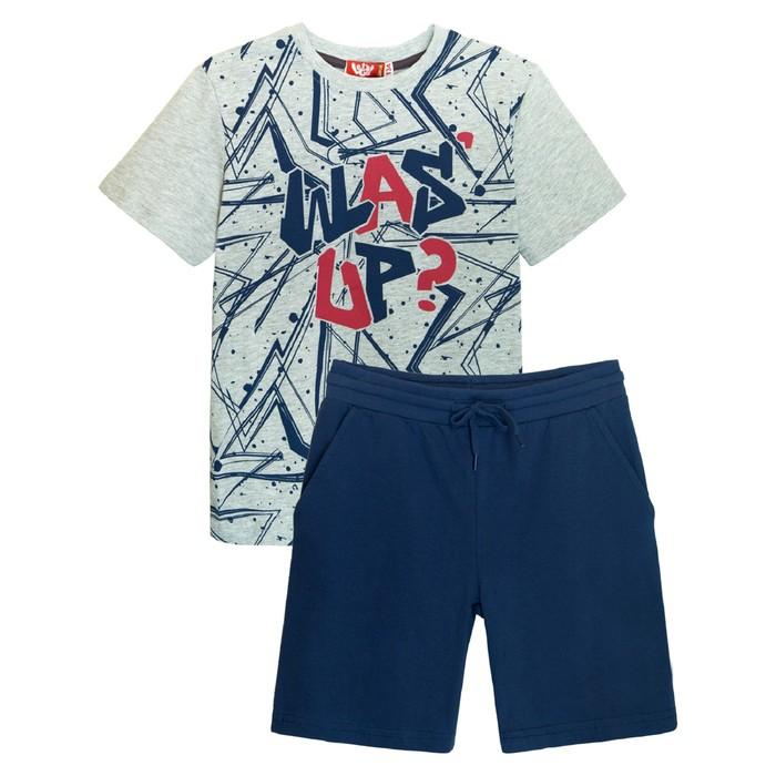 Комплект для мальчика, рост 134, цвет серый меланж/тёмный джинс