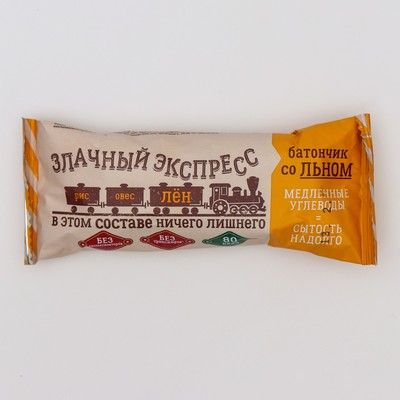 "A granola bar ""Hot Express"" with flax, 26 g"