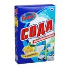 Сода кальцинированная Almaz, лимон, 600 гр