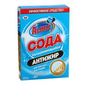 """Сода кальцинированная Almaz, """"Антижир"""", 600 гр"""