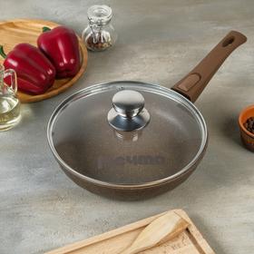 Сковорода «Гранит Brown Brilliant», 24 см, съёмная ручка, стеклянная крышка, антипригарное покрытие
