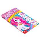 Альбом с наклейками и трафаретами «Волшебные пони», 72 стр. - фото 105683787