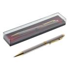 Ручка шариковая, подарочная, в пластиковом футляре, поворотная,  «Эксперт», серая с золотистыми вставками