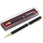 Ручка шариковая, подарочная, в пластиковом футляре, поворотная, «Эксперт», чёрная матовая с золотистыми вставками
