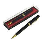 Ручка шариковая, подарочная, в пластиковом футляре, поворотная, «Линкольн», чёрная с золотистыми вставками