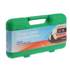 Набор инструментов в кейсе TUNDRA, подарочная упаковка, 24 предмета