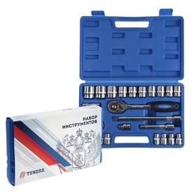 """Набор инструментов в кейсе TUNDRA, подарочная упаковка, CrV, 1/2"""", 25 предметов"""