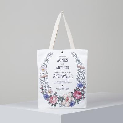 Textile bag Bouquet 34*3*37, otd on the magnet, no padding. white