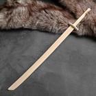 """Сувенир деревянный """"Меч"""", 69 см, массив бука"""