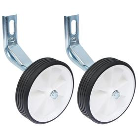 Additional wheels for the bicycle 12