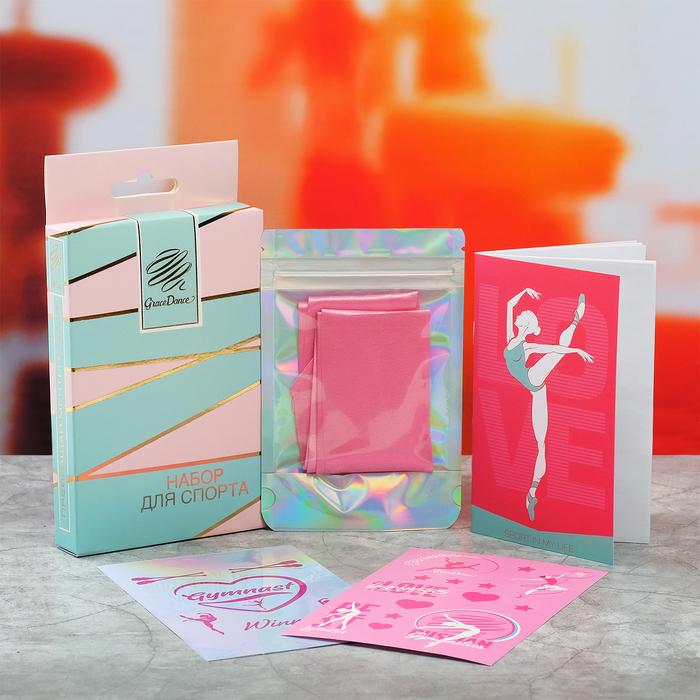 Набор Sport in my love: лента гимнастическая, блокнот, наклейки