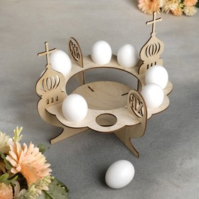 Stand for Easter cake and eggs, 26x26x21 cm