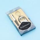 Набор подарочный 2в1: ручка, брелок-открывашка с фонариком, зеленый