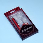 """Набор подарочный 2в1: ручка, брелок """"Сердце в узорах"""", красный"""