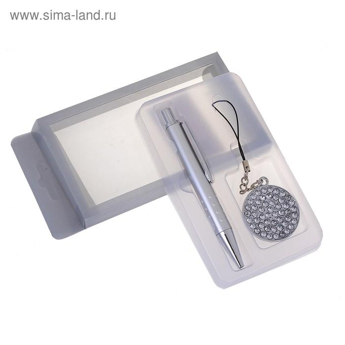 Набор подарочный 2в1: ручка, подвеска на тел круг в стразах, серебро