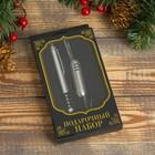 Набор: ручка и нож многофункциональный (черный)