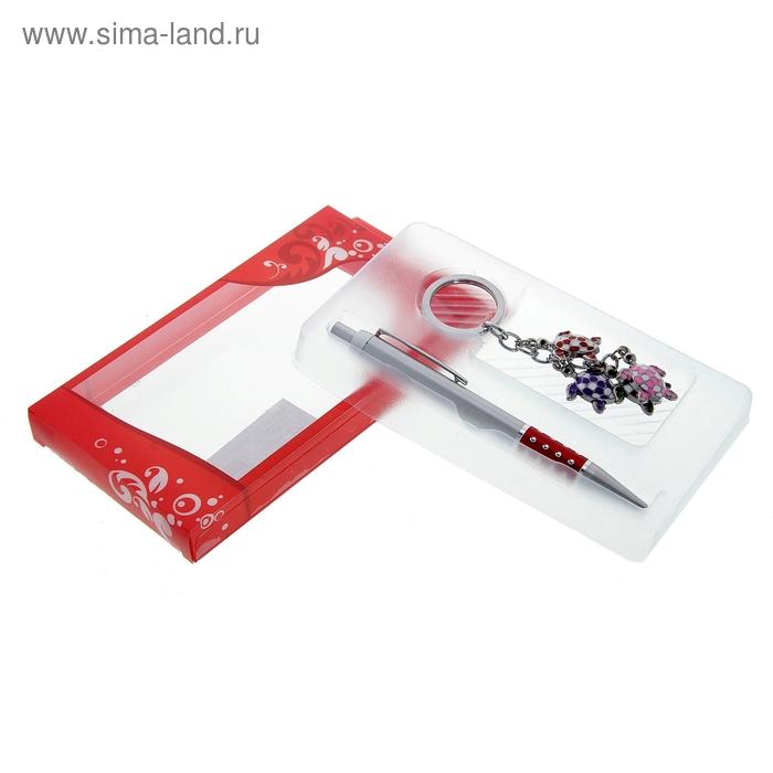 """Набор подарочный 2в1: ручка, брелок """"Черепашки"""", цвет красный"""