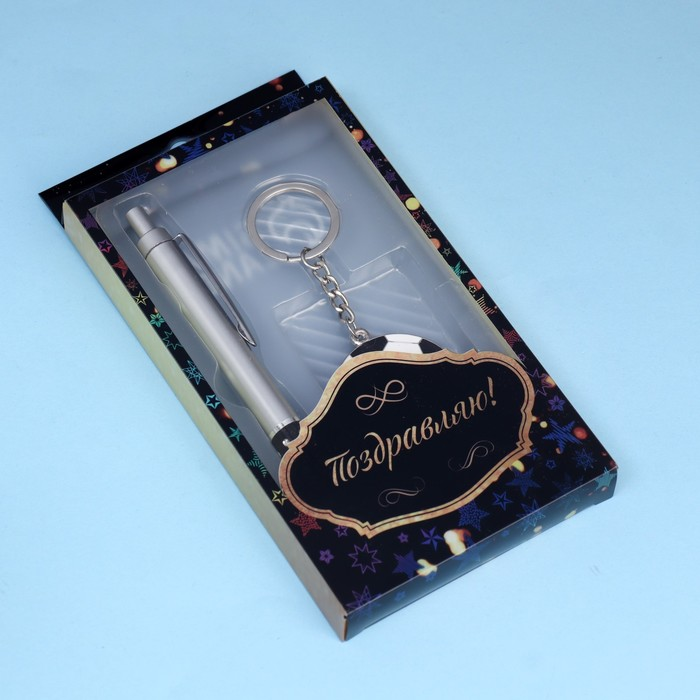 Набор подарочный 2в1: ручка, брелок футбольный мяч, черный