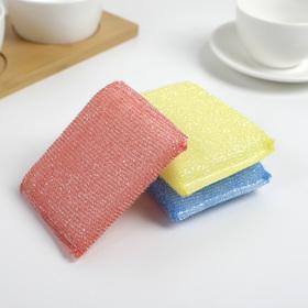 Набор губок для мытья посуды со стальной стружкой АкваМаг «Светофор», 10×9×2 см, 3 шт