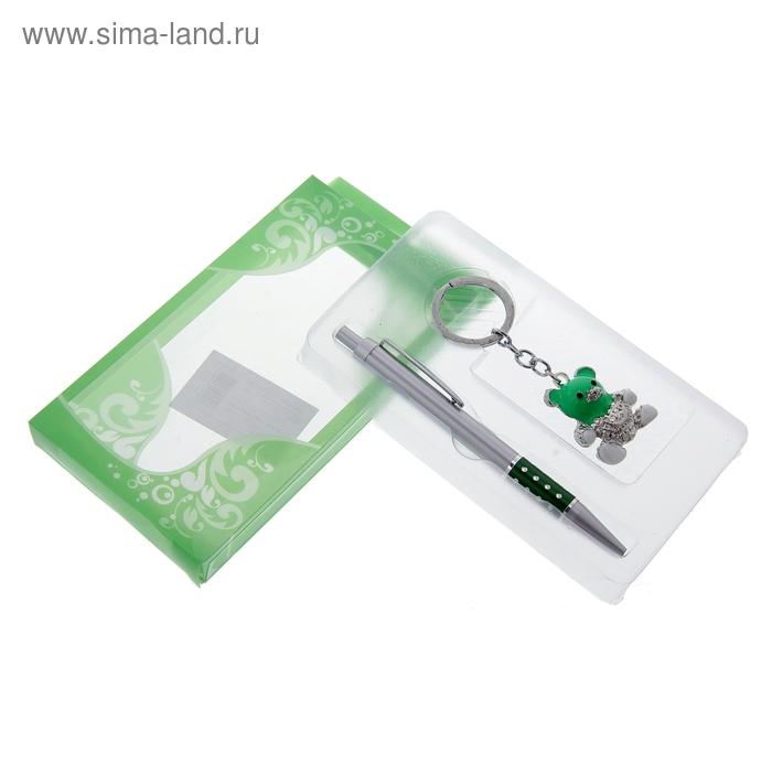 """Набор подарочный 2в1: ручка, брелок """"Мишка"""""""