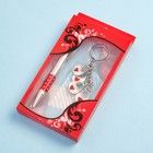 "Gift set 2in1: pen, keyring ""Purse"", red"