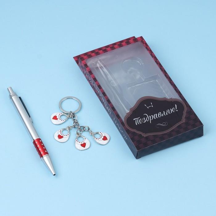 """Набор подарочный 2в1: ручка, брелок """"Сумочка"""", красный"""