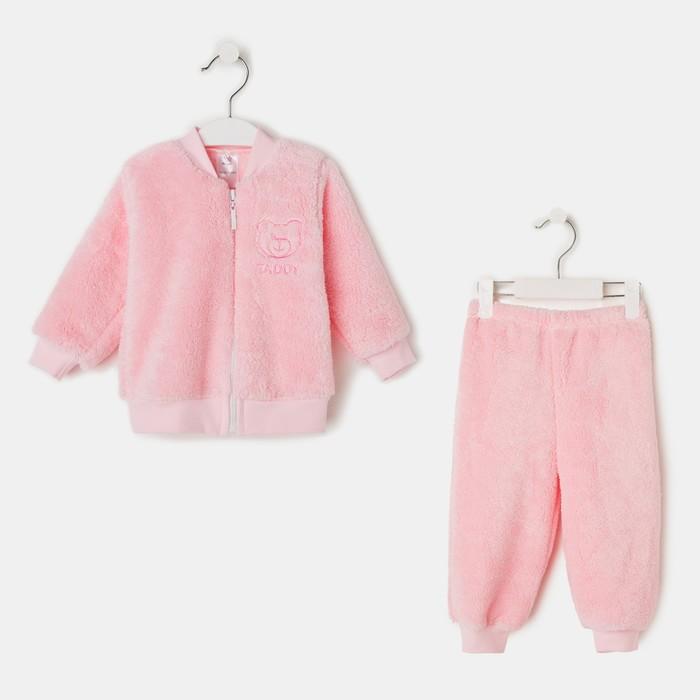 Костюм детский «Тедди», цвет розовый, рост 86 см