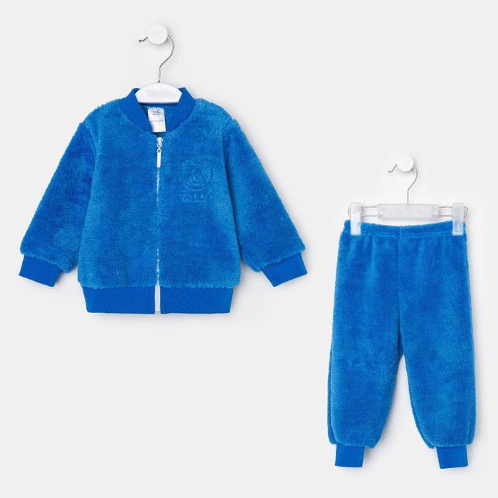 Костюм детский «Тедди», цвет голубой, рост 80 см