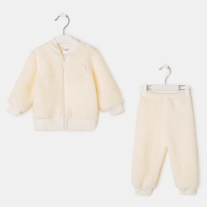 Костюм детский «Тедди», цвет молочный, рост 80 см