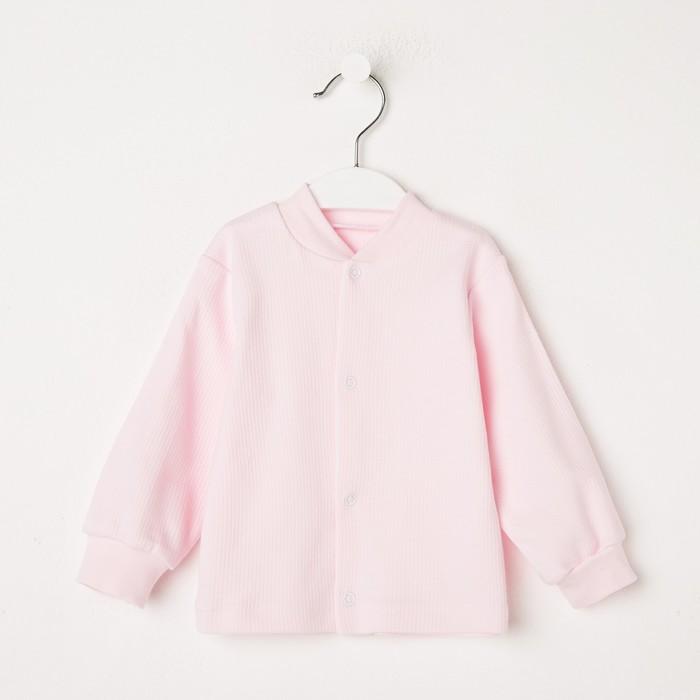 Кофточка детская, цвет розовый, рост 68 см