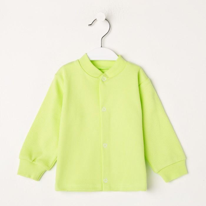 Кофточка детская, цвет зелёный, рост 62 см - фото 2033038